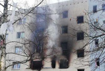 Snažna eksplozija u Njemačkoj, najmanje 25 osoba povrijeđeno