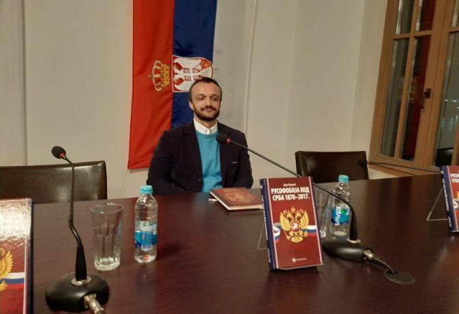 """ANDRIĆGRAD: Predstavljena knjiga Dejana Mirovića """"Rusofobija kod Srba od 1878. do 2017. godine"""""""