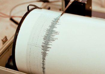 Novi potres kod Nevesinja