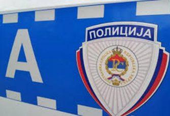 RASPISAN KONKURS: Bira se novi direktor Policije RS, uslove ispunjava 15 službenika MUP-a