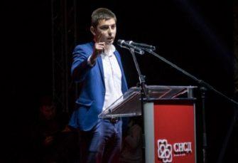 SNSD podnosi inicijativu za imenovanje Šulića na poziciju potpredsjednika NSRS