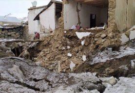 Najmanje sedam poginulih u zemljotresu u Turskoj