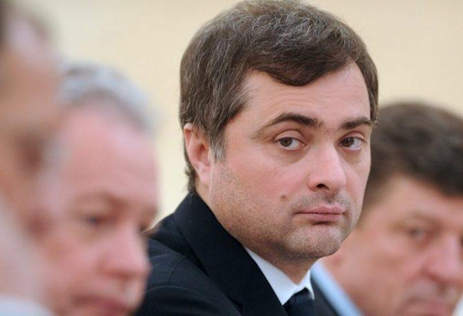 ŠTA SE DOGAĐA IZA KULISA: Putin smijenio savjetnika Surkova, višedecenijsku sivu eminenciju Kremlja