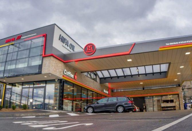 """ZA 1,5 MILION KM: """"HIFA Oil"""", naftna kompanija iz Tešnja, kupila od Robnih rezervi RS terminal kod Prijedora"""