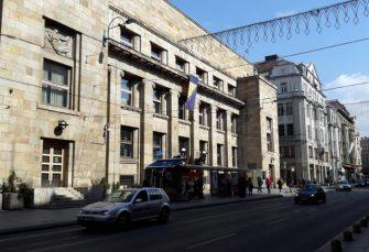 CENTRALNA BANKA BIH: Monetarni i finansijski sistem u BiH stabilan, u rezervama dovoljno gotovog novca