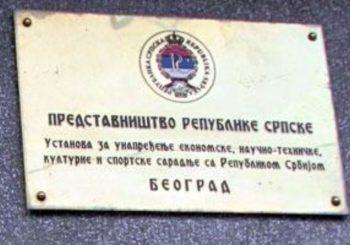 PREDSTAVNIŠTVO RS U SRBIJI: Apel da se novčano pomogne Srpskoj
