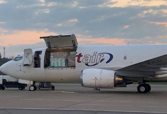 VLADA IZDVOJILA 3,6 MILIONA KM Sletio drugi avion sa opremom za pokretnu bolnicu