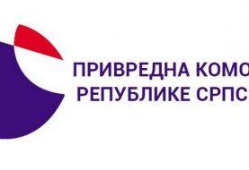 PRIVREDNICI PORUČUJU: Ukinite obavezno plaćanje članarina Privrednoj komori