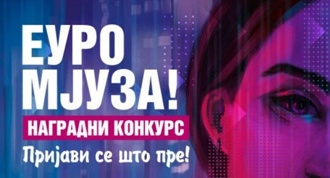 ZAMJENA ZA EVROVIZIJU: EU organizuje EuroMjuzu, nagradno takmičenje na Instagramu