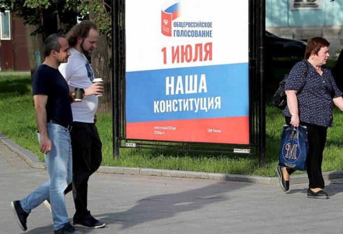 REFERENDUM: Tri četvrtine Rusa za ustavne amandmane, Putin može vladati još dva mandata