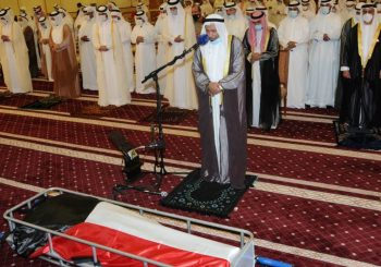 KUVAJT: Sahranjen šeik Sabah, njegov polubrat ustoličen kao novi vladar