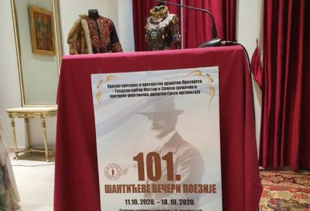 ŠANTIĆEVE VEČERI POEZIJE: U Mostaru promovisane pripovijetke Petra Kočića u stripu
