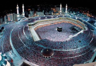 LISTA NAJSKUPLJIH ZGRADA U SVIJETU: Na prvom mjestu kompleks u Meki, vrijedan 100 milijardi dolara