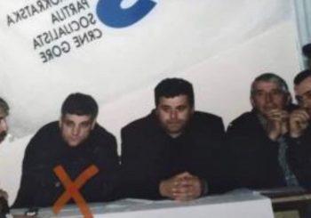 OTKRIVAMO: Milovi ljudi u Milačićevoj partiji
